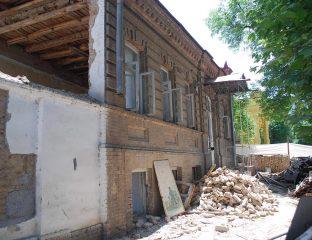 Samarcande Ouzbékistan Maison Coeur historique Patrimoine travaux Construction