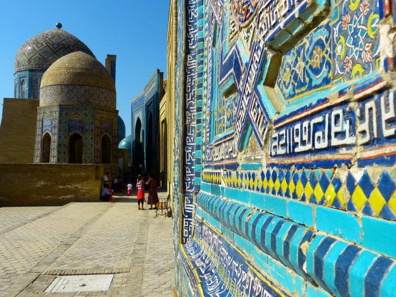 Samarcande Ouzbékistan Nécropole Visite France Paris Chavkat Mirzioïev