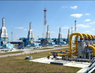 Gazprom Russie Gaz