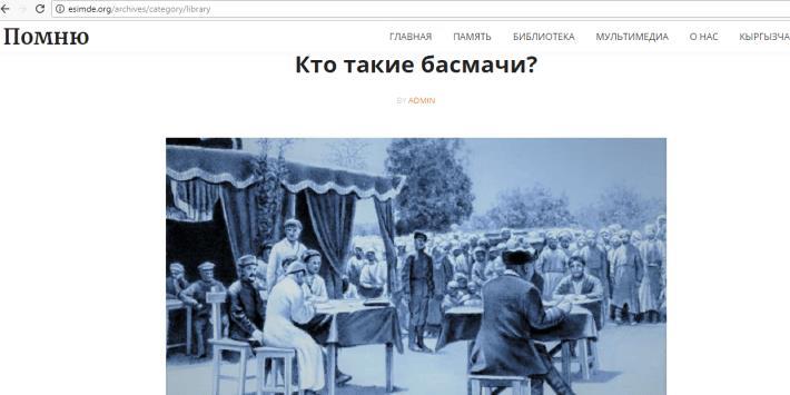 Basmatchi Kirghizstan Révolte Histoire