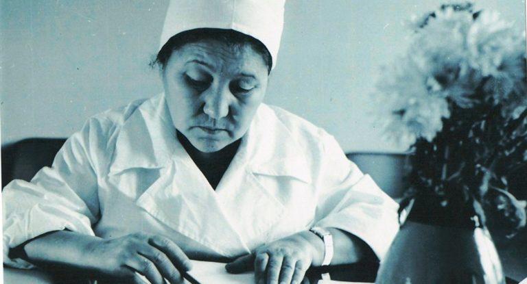 Kirghizstan Kakich Ryskoulova