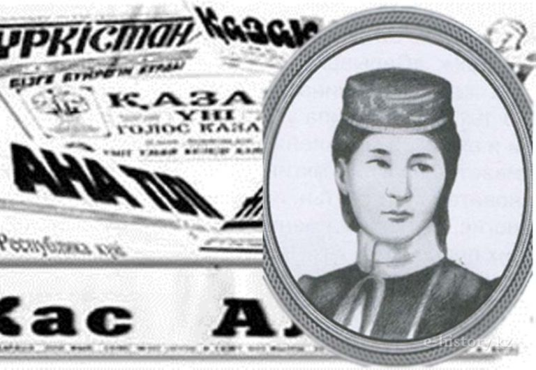 Kazachstan femme Nazipa Kuljanova