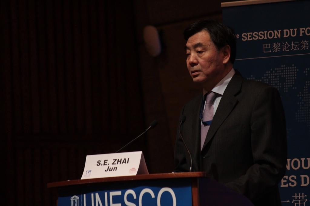 Nouvelles Routes de la Soie BRI Belt and Road Initiative Chine Géopolitique Infrastructures Projet Conférence Iris 10 janvier 2019 Zhai Jun