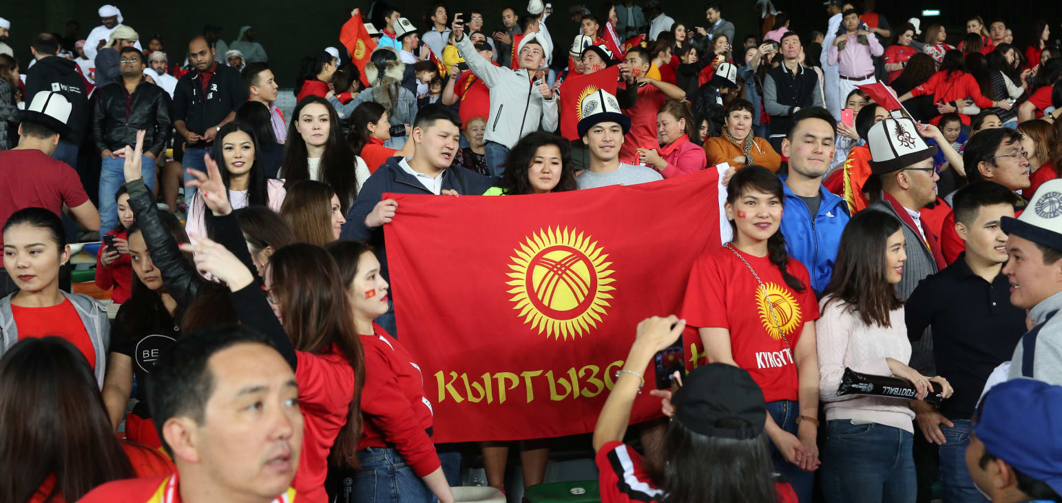 Kirghizstan Emirats supporters