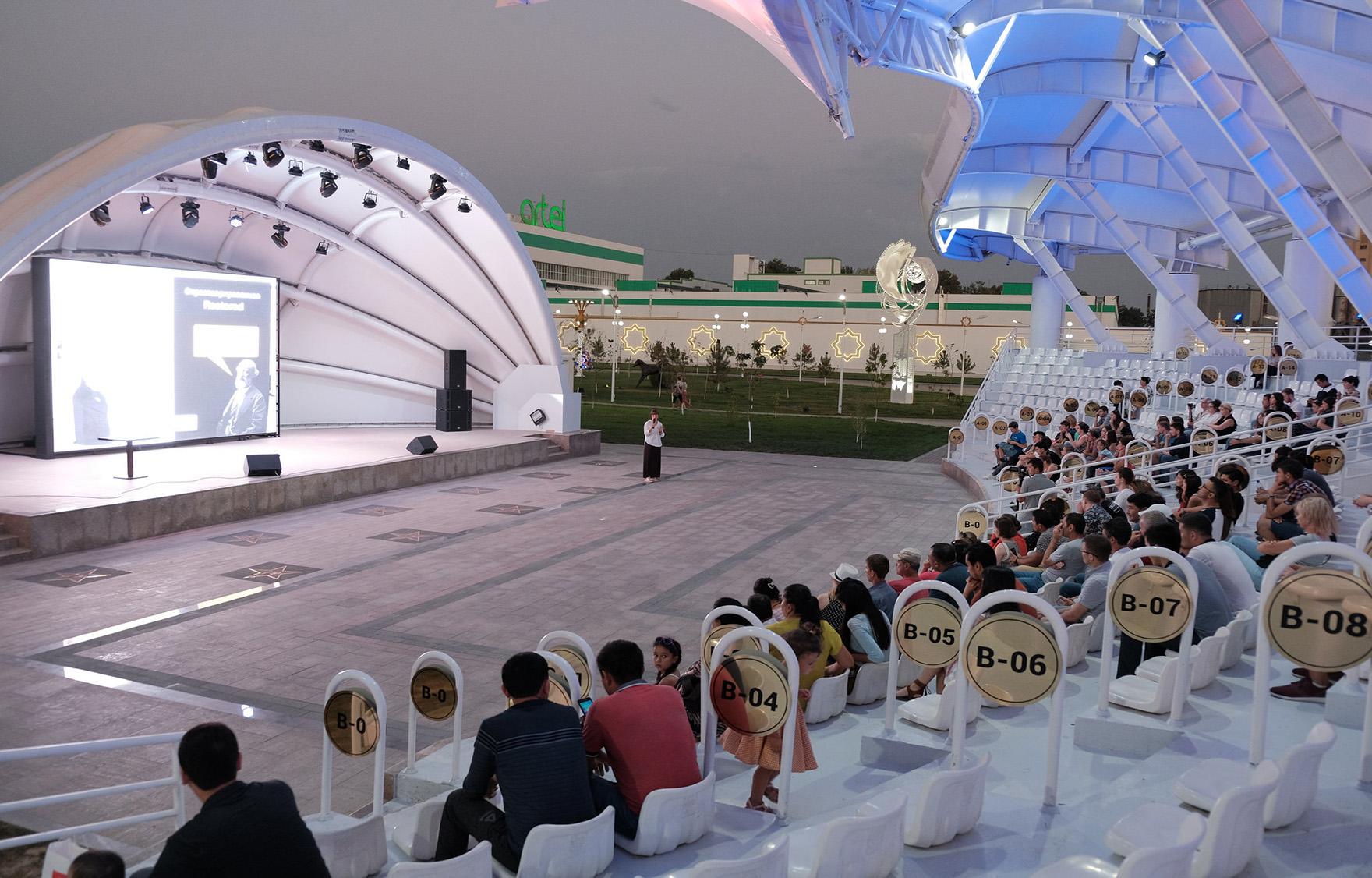 Patrimoine Tashkent conférence salle