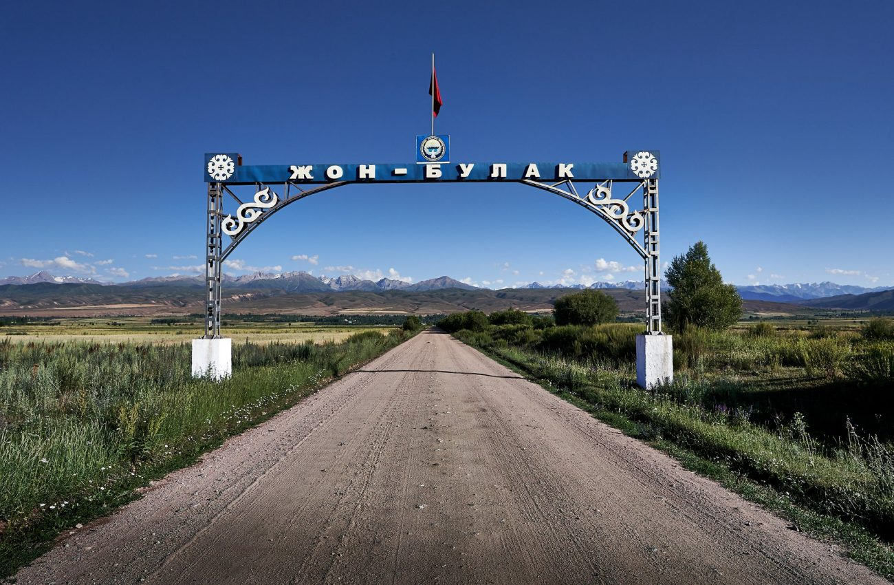 Issyk-Koul Kirghizstan Photo du Jour