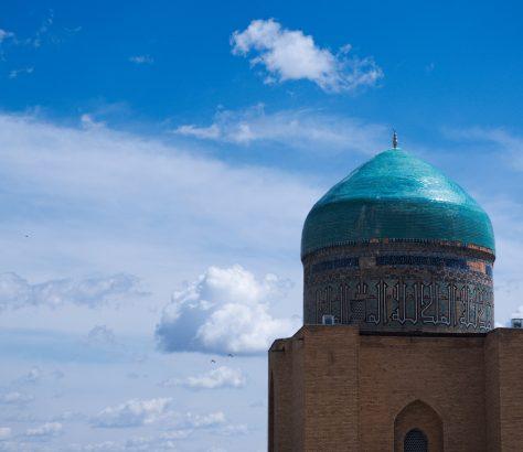 Turkestan Kazakhstan Architecture Tamerlan