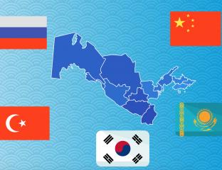Les cinq principaux investisseurs étrangers dans les entreprises ouzbèkes sont la Russie, la Chine, la Turquie, la Corée du Sud et le Kazakhstan