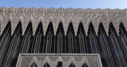 ancienne banque almaty Kazakhstan Architecture URSS