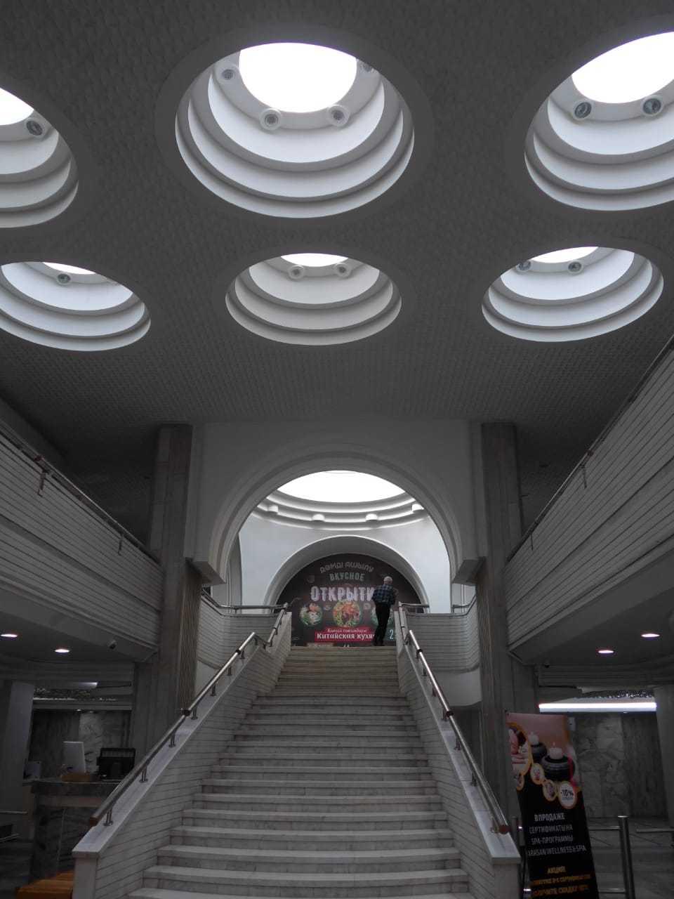 bains almaty Kazakhstan Architecture URSS