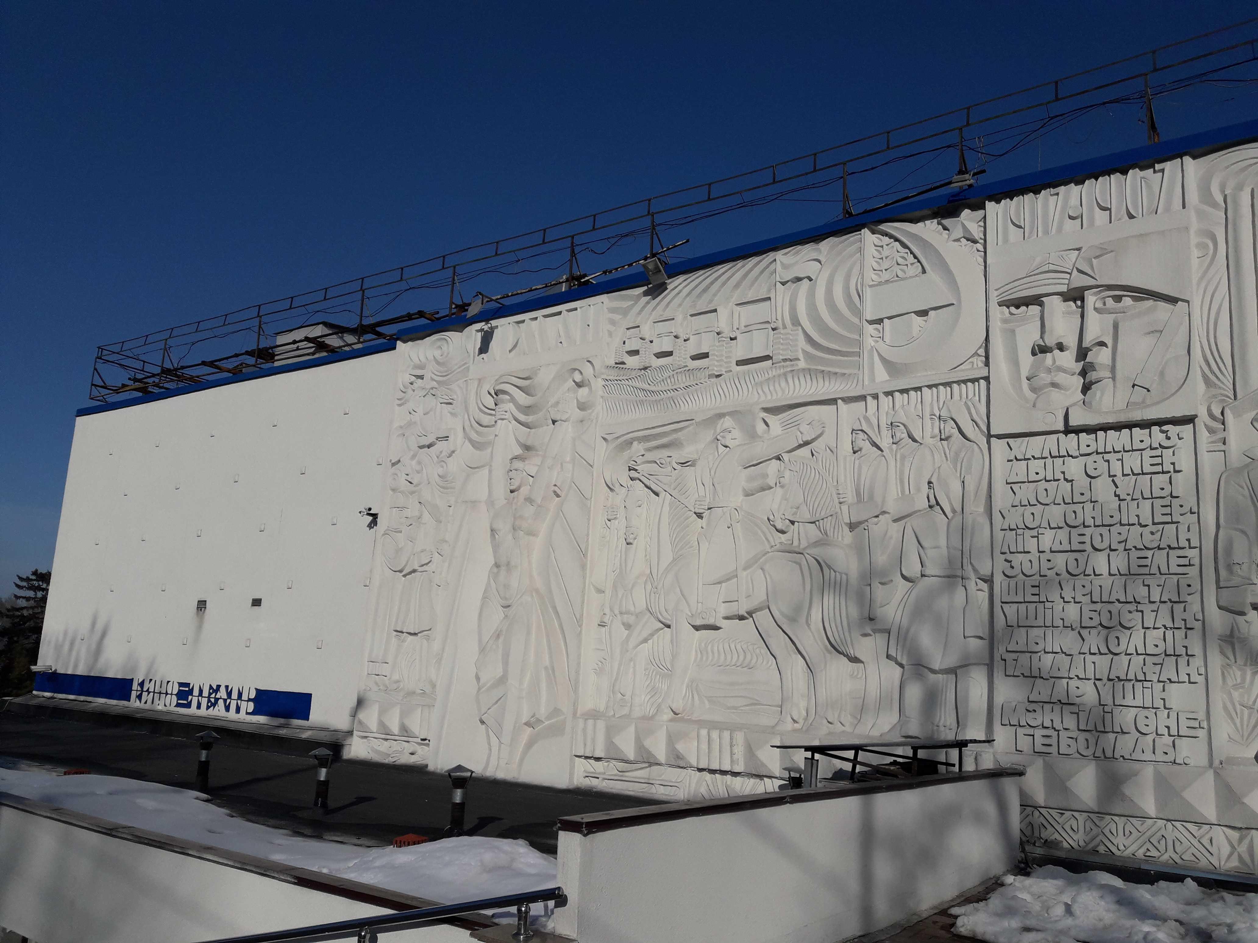 Cinéma Almaty Kazakhstan Architecture Batiment Fresque