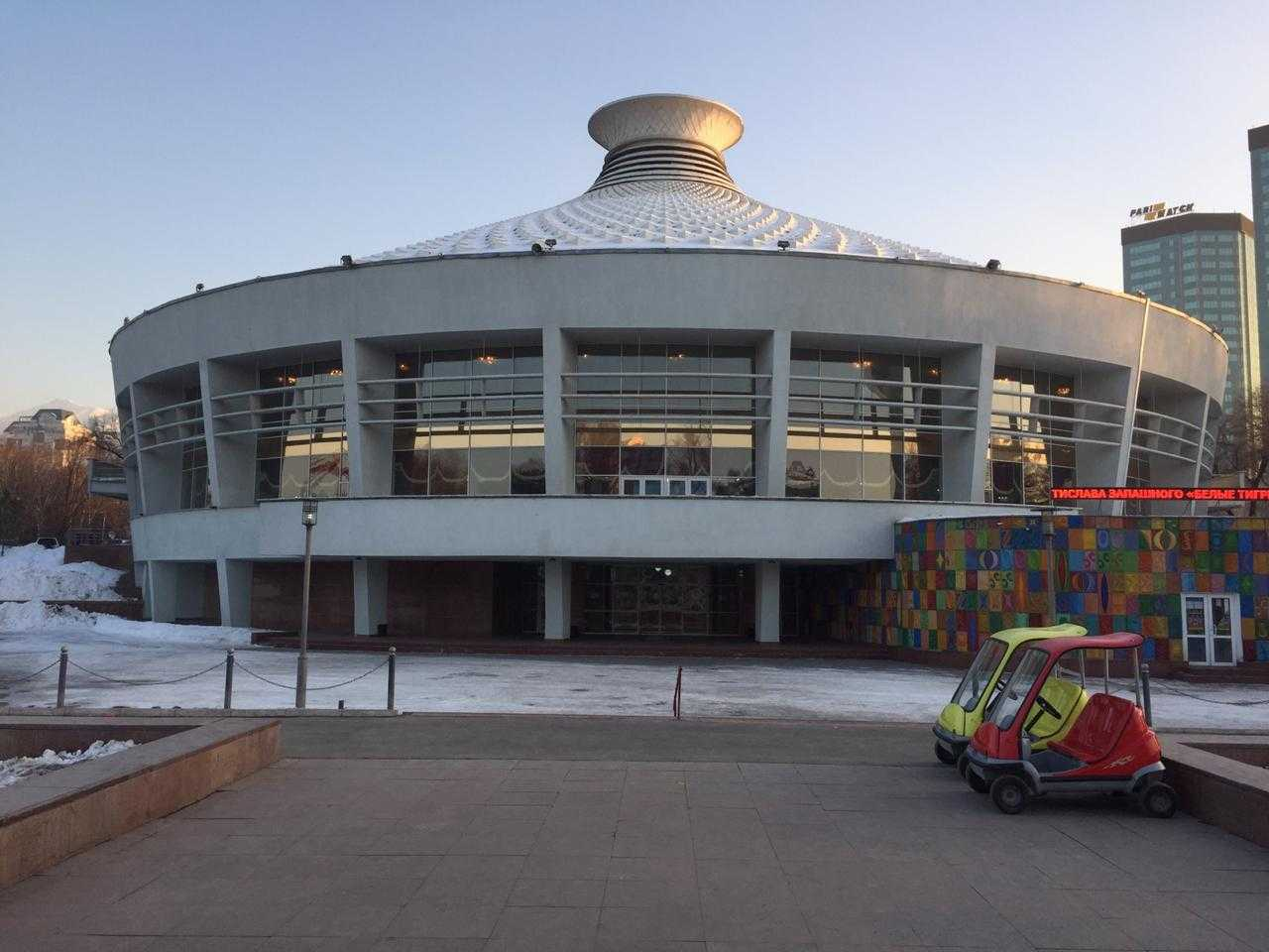 cirque almaty Kazakhstan Architecture