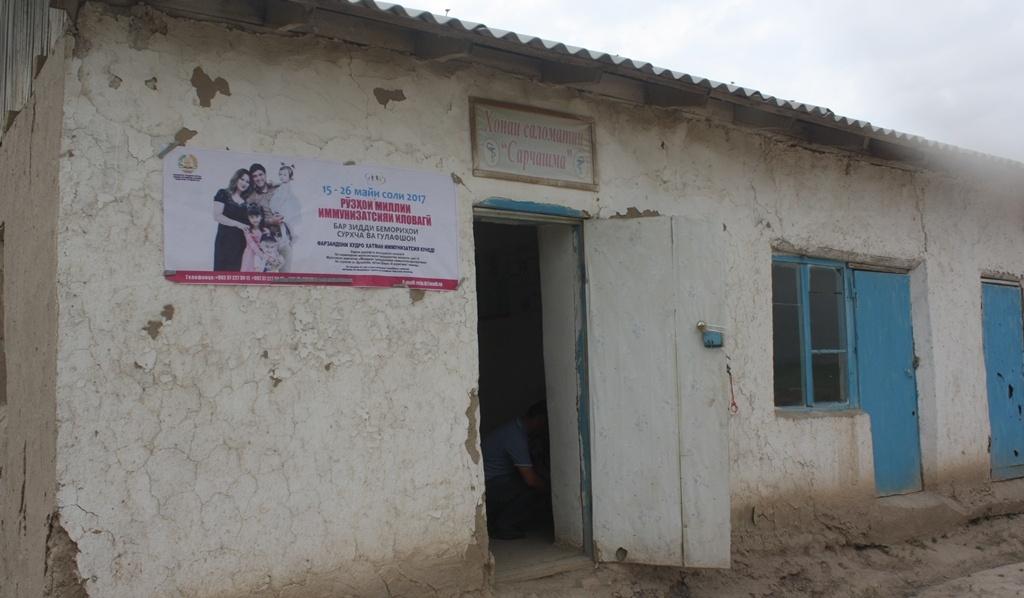 Tadjikistan Villages Infrastructures Bâtiments Soins Divertissement