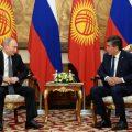 Poutine visite officielle Jeenbekov Bichkek Kirghizstan