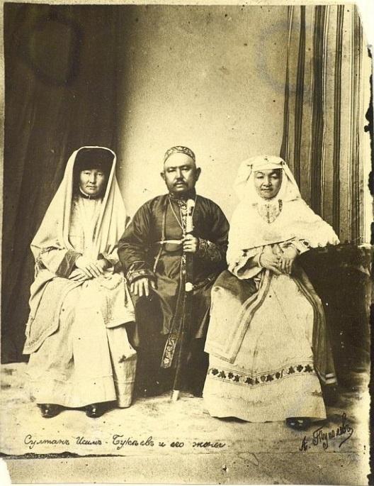 Kazakhs Sultan Kazakhstan XIXème XXème siècle 19ème 20ème Photographies Histoire Société