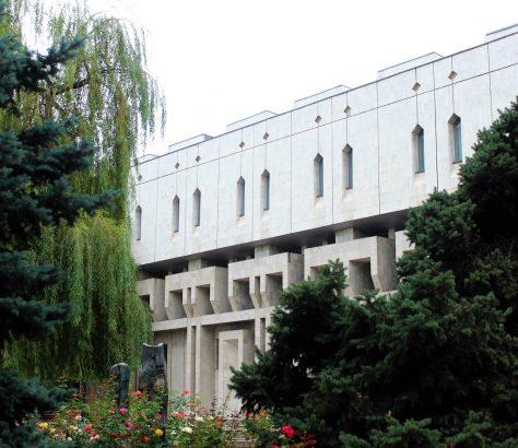 Bichkek Bibliothèque nationale Kirghizstan Architecture soviétique