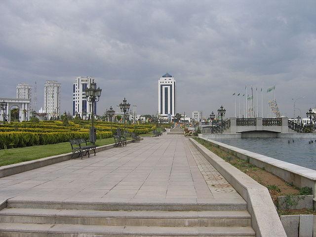 Turkménistan Achgabat City Park Vide