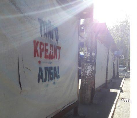 Kirghizstan Bichkek Street Art Marriage