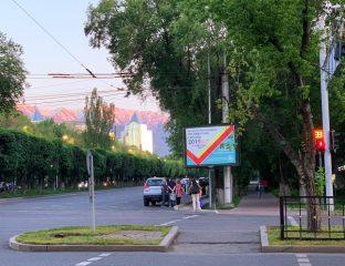 Affiche Citoyens Vote Almaty Kazakhstan Présidentielle Politique