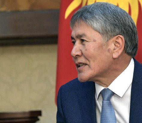 Almazbek Atambaïev Kirghizstan SDPK Démission