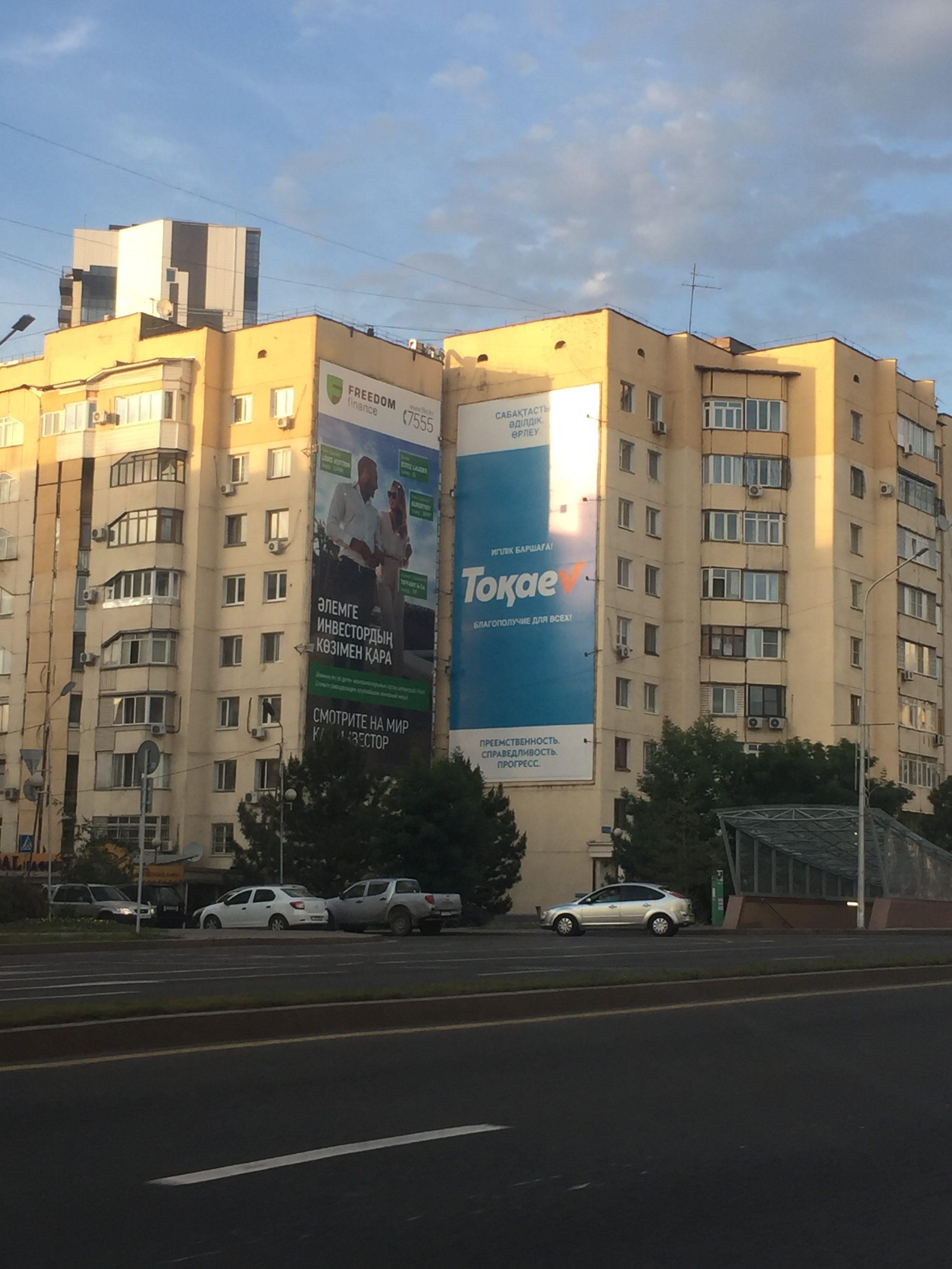 Affiches Tokaïev Rues Almaty Kazakhstan Présidentielle
