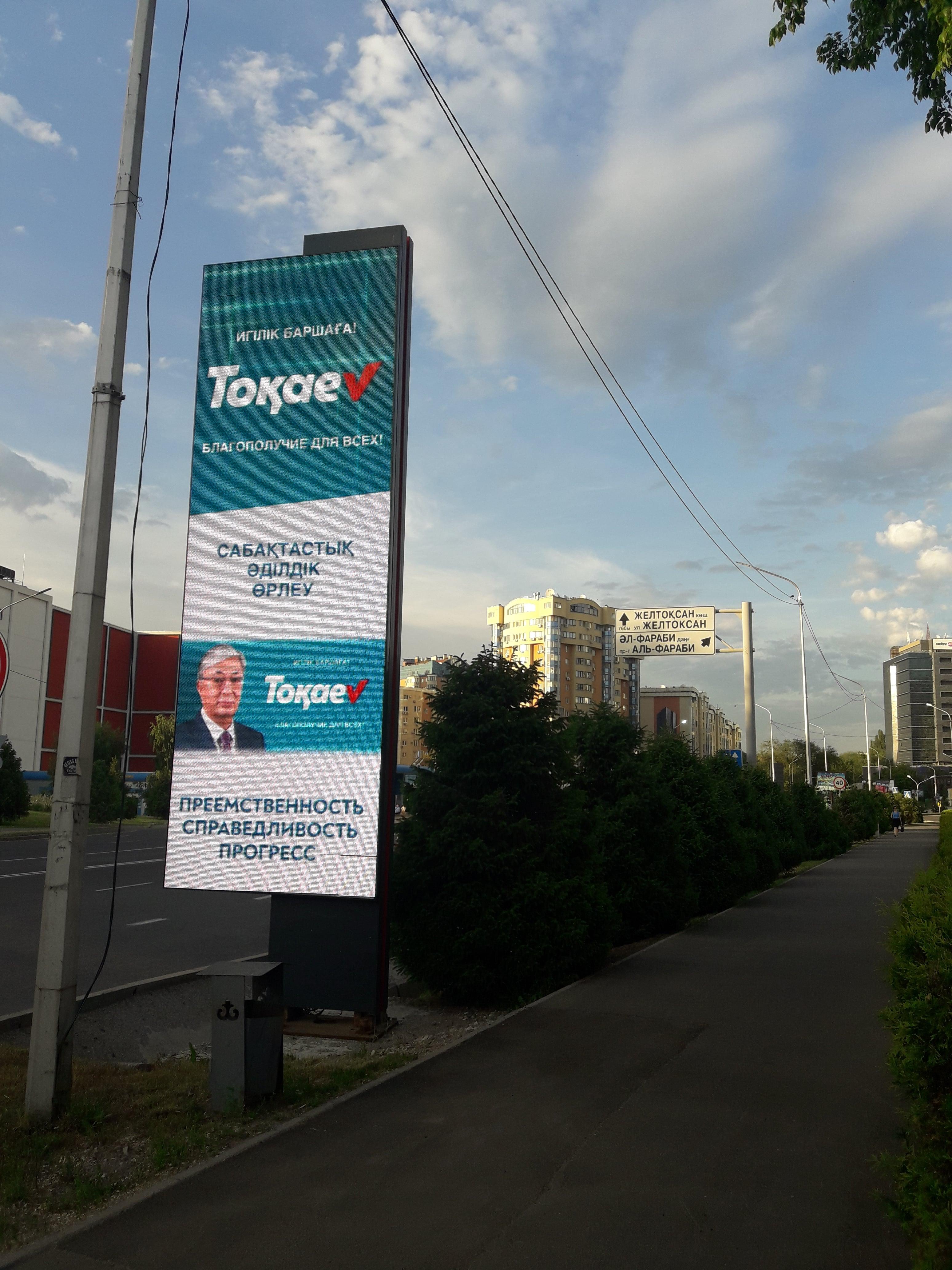 Tokaïev a remplacé les indicateurs météo et les taux de change en temps réel sur ces affiches modernes
