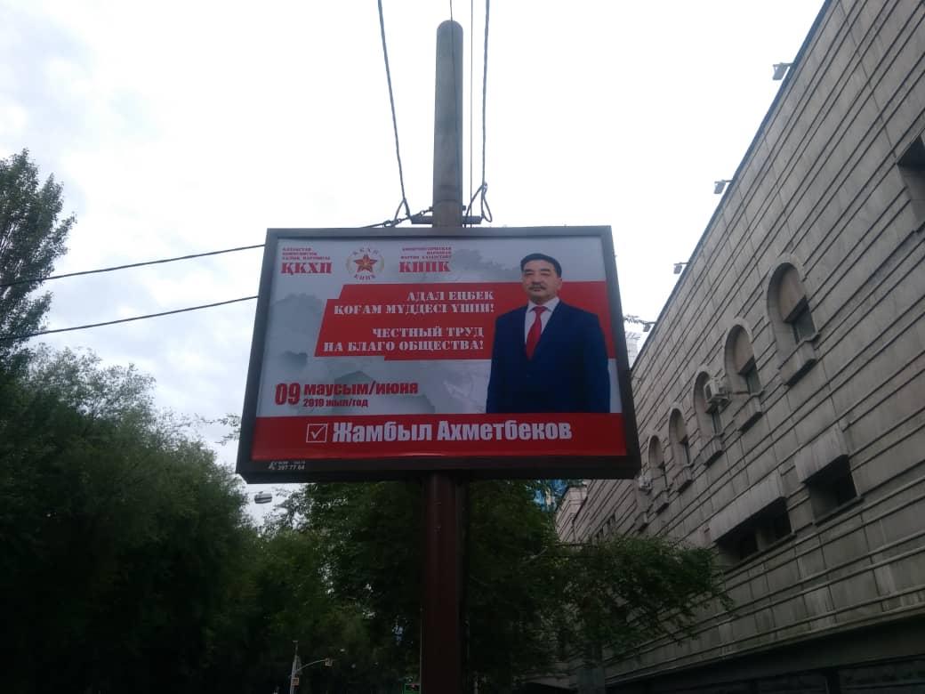 Affiche Candidat Akhmetbekov