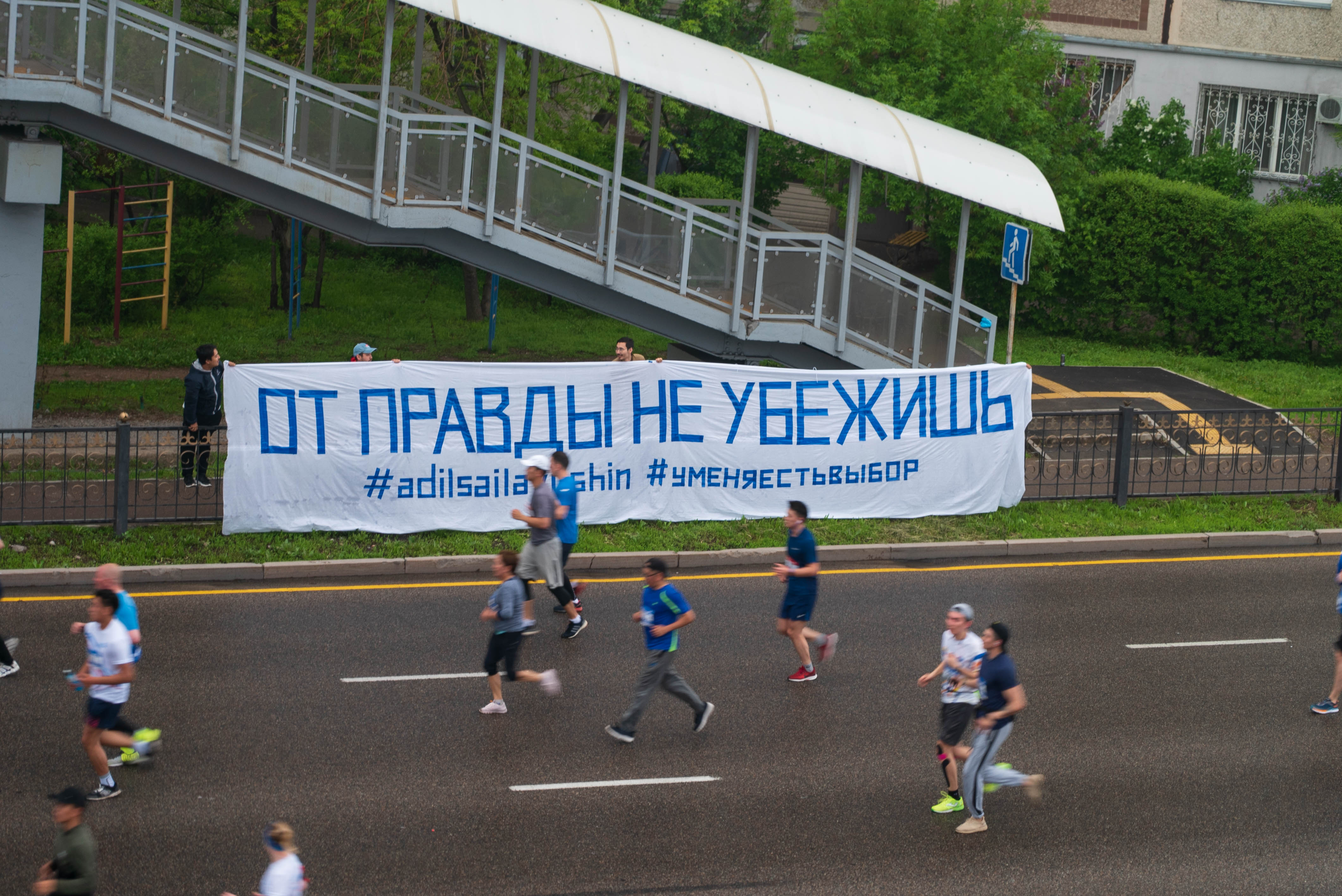 Marathon Almaty Banderole