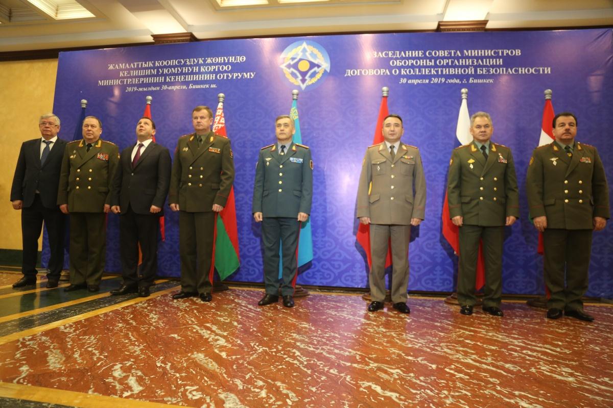 Kirghizstan Bichkek OTSC Réunion Terrorisme