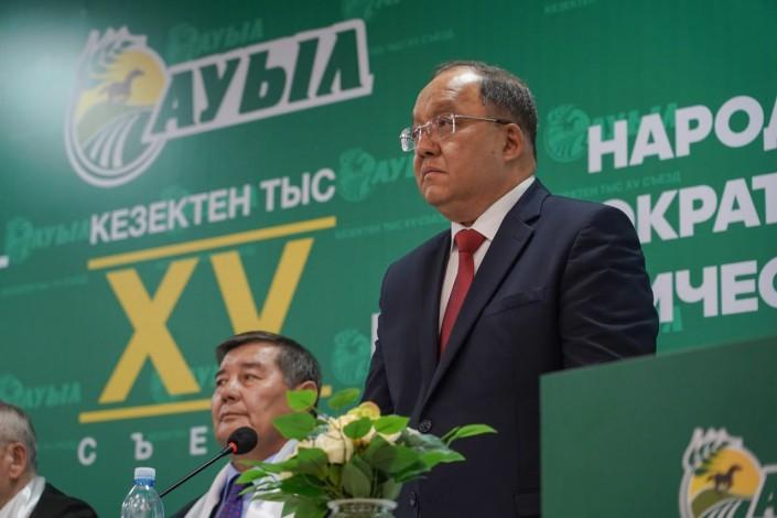 Toleutaï Rakhimbekov Candidat Election présidentielle Kazakhstan