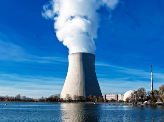 Nucléaire réacteur centrale Kazakhstan Ulken Energie
