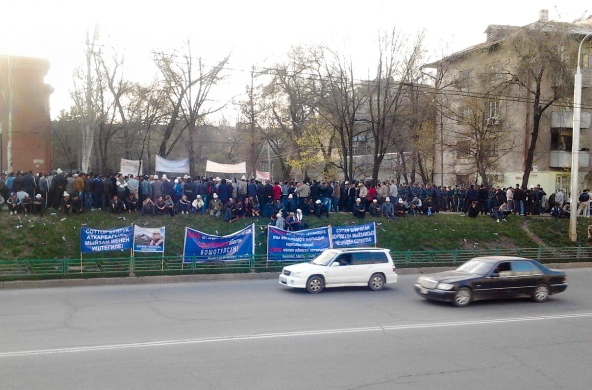 Kazakhstan Mobilisation Elections