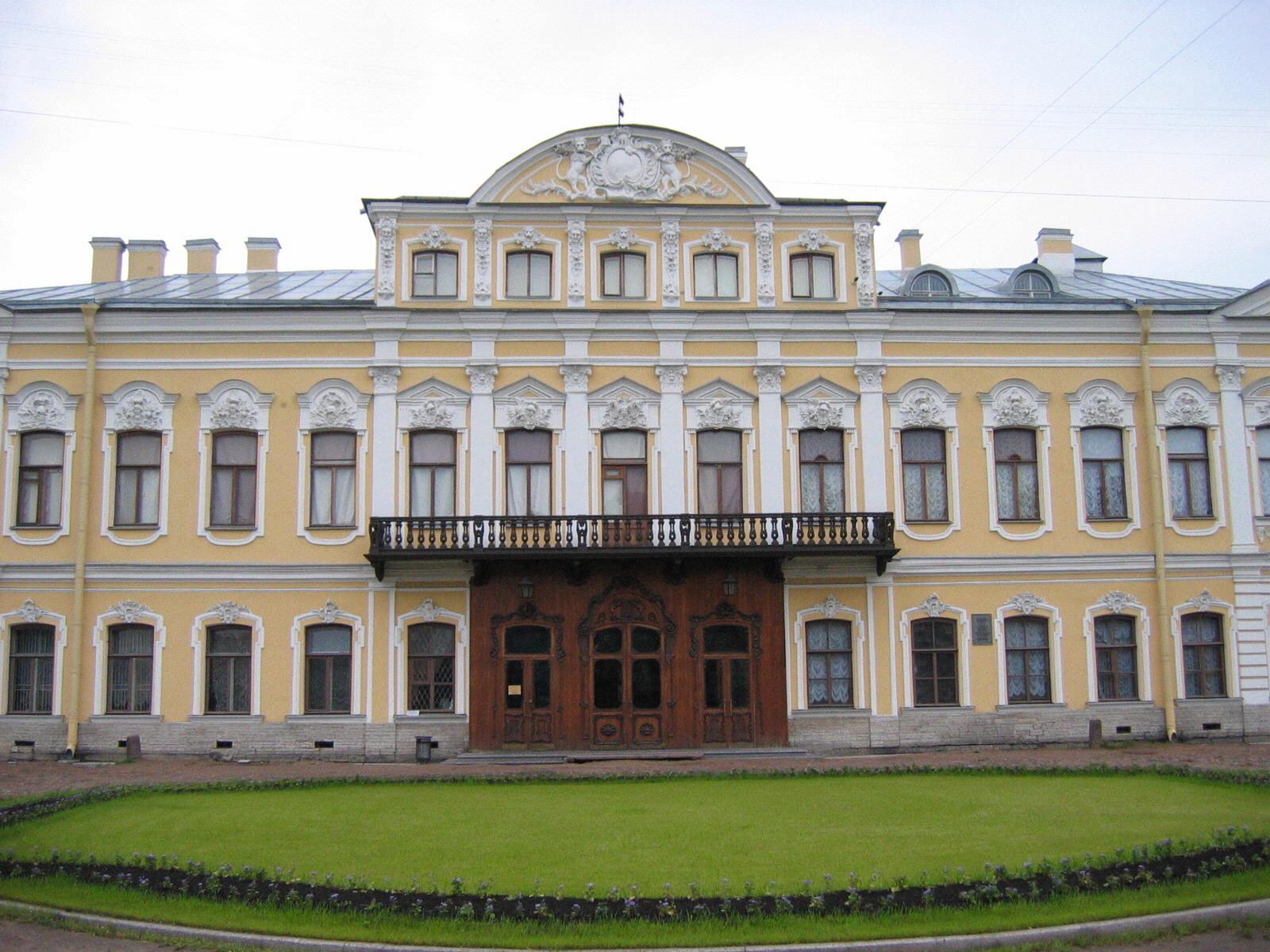 palais Cheremetiev Saint-Pétersbourg Maison fontaine musée Anna Akhmatova