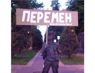 Élection Opinion Internet Actions Pancarte Changement Peremen Statue Tsoï Almaty