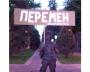 Peremen Changement Viktor Tsoï Kazakhstan Politique Présidentielle Opposition