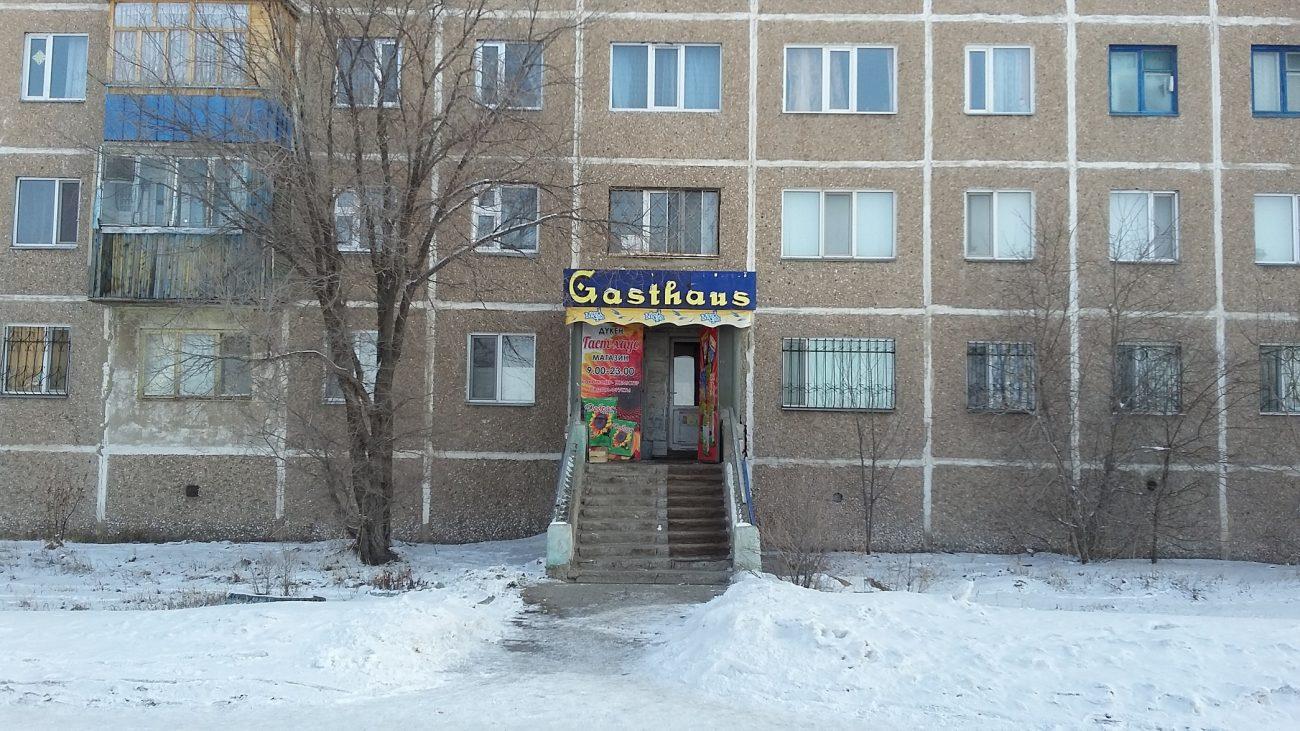 Kazakhstan Maison d'hôte épicerie