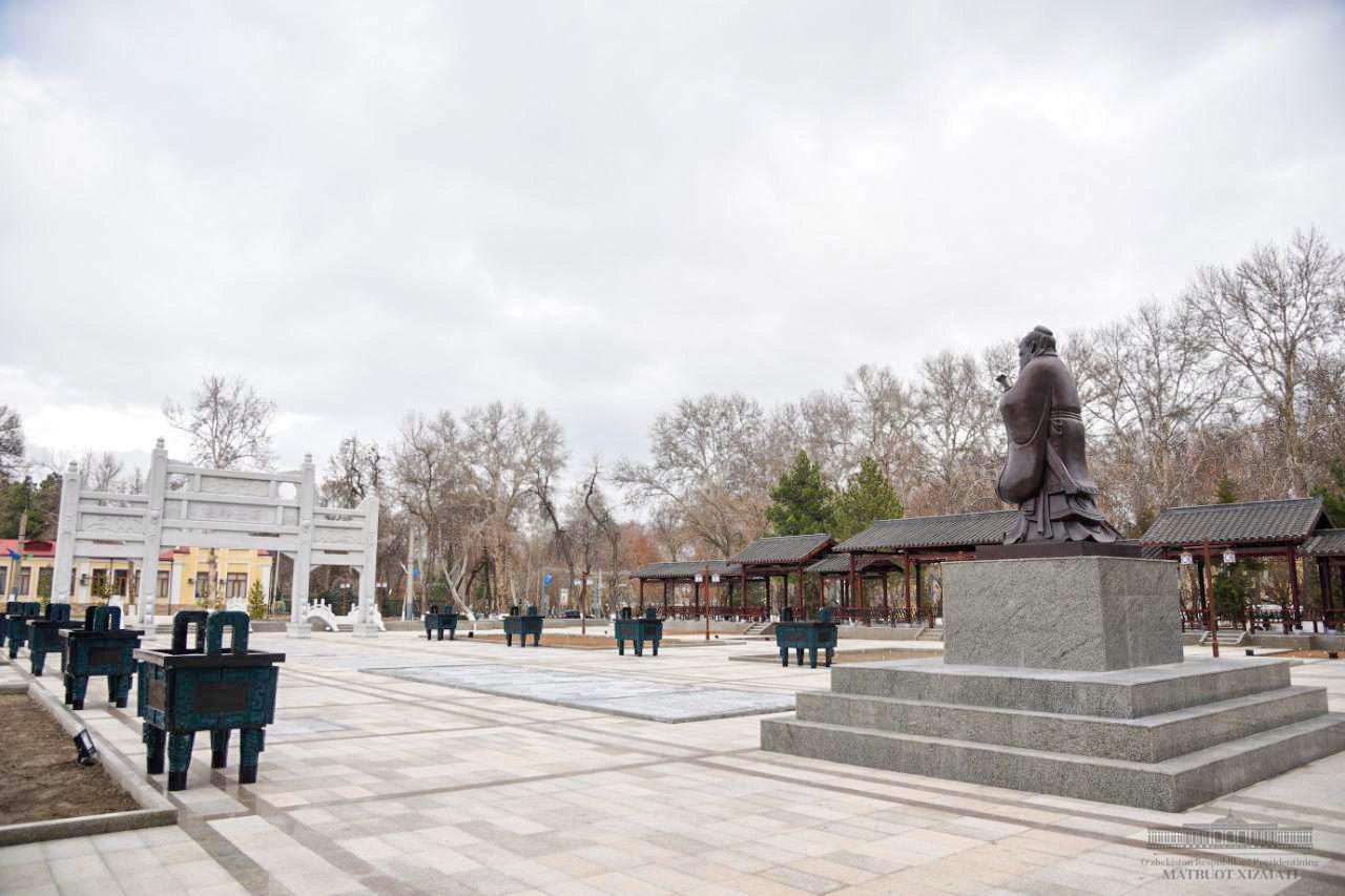 Université d'Etat Confucius Samarcande Ouzbékistan Chine