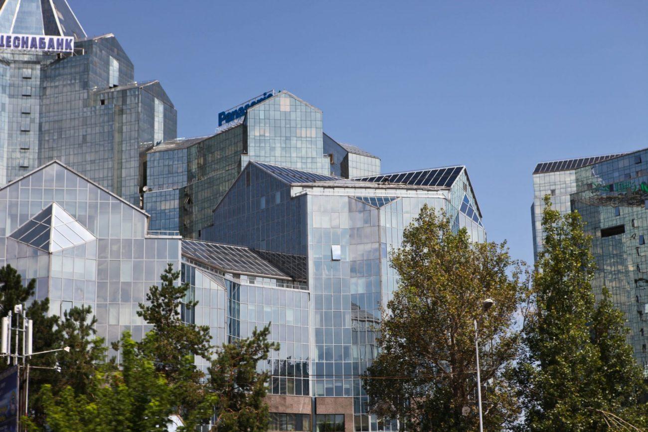 Architecture Almaty Kazakhstan Bild des Tages