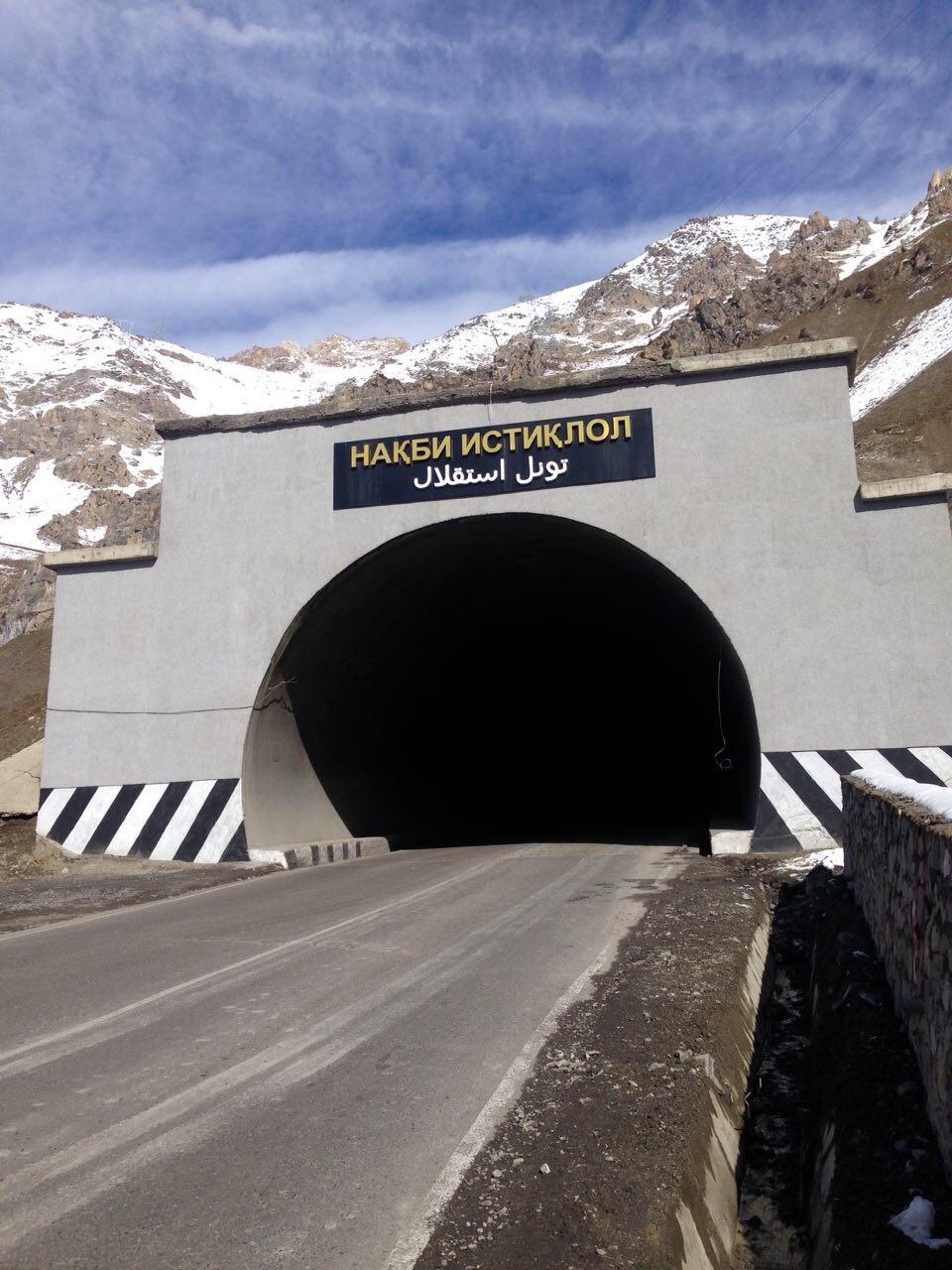 Entrée Tunnel Istiqlol 2015 Entrée Anzob 2015 Tadjikistan Douchanbé Khodjent