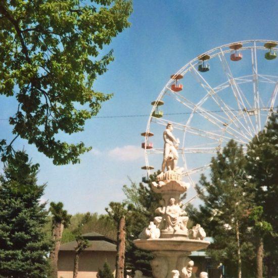 Grande Roue Almaty Kazakhstan