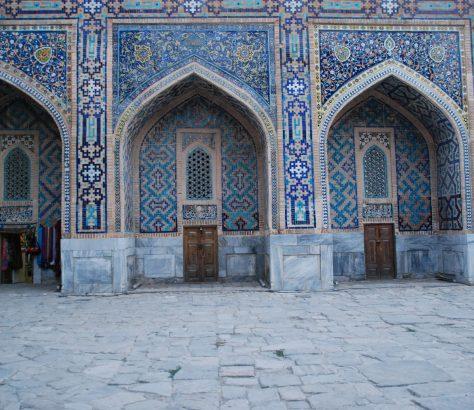 Madrasa Tilla Kari Samarcande Ouzbékistan Photo du Jour