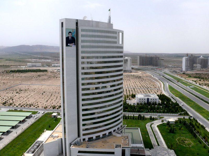 Ministère Pétrole Gaz Turkménistan Achgabat Capitale