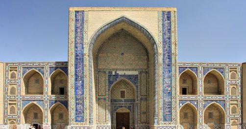 Madrassa Ulugh Beg Samarcande Ouzbékistan
