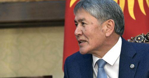 Almazbek Atambaïev Arrestation Bichkek Kirghizstan