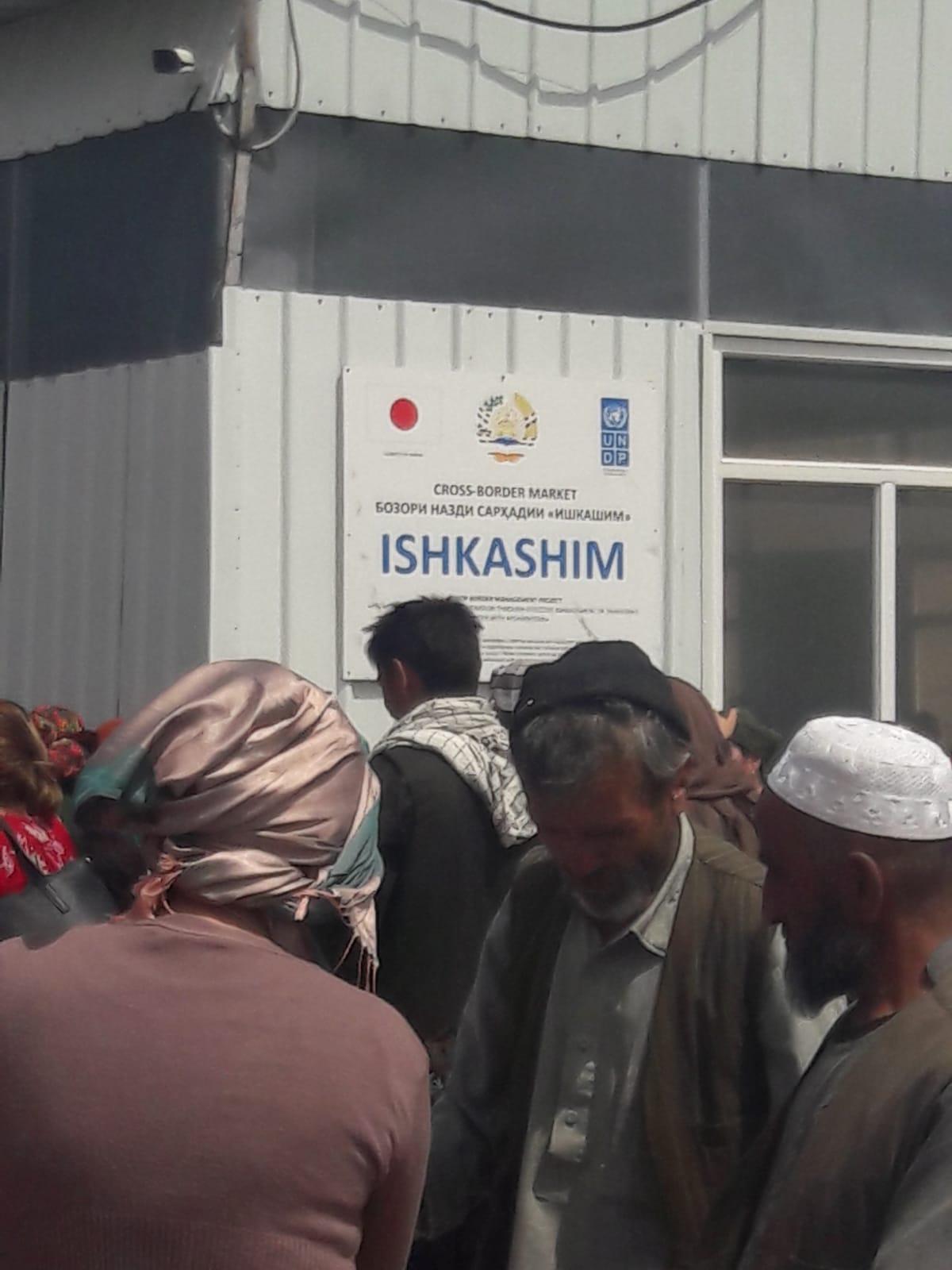 Ichkachim Tadjikistan Marché Afghanistan Ouverture Japon