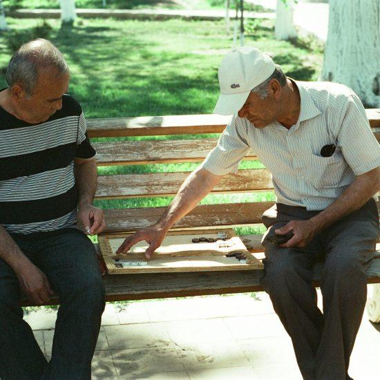 Backgammon Boukhara Ouzbékistan Photo du Jour