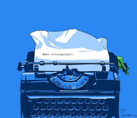 Liberté de la presse journalisme Ouzbékistan