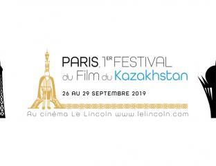 Paris Festival Film Kazakh Kazakhstan Culture France