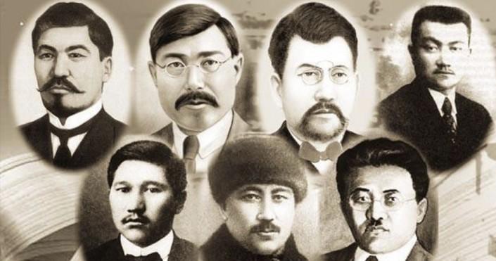 Leaders Alash Orda Début Siècle