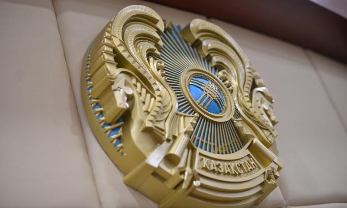 Emblème Kazakhstan